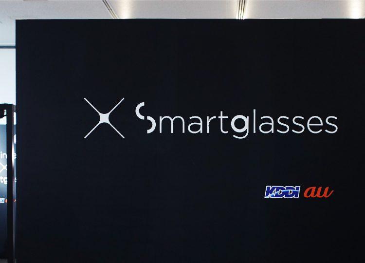 KDDI au Smartglasses