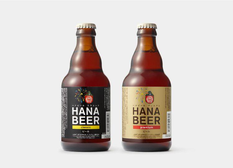 HANA BEER(ハナビール)