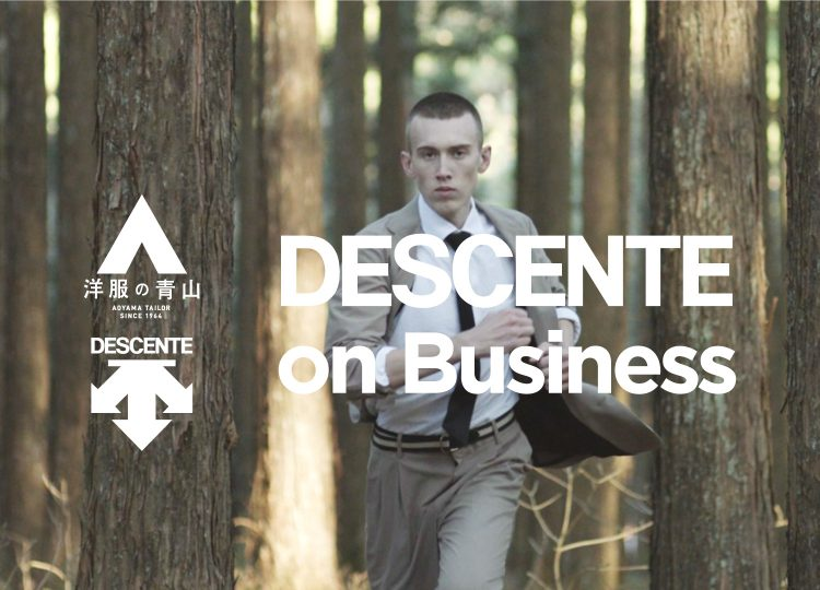DESCENTE on Business