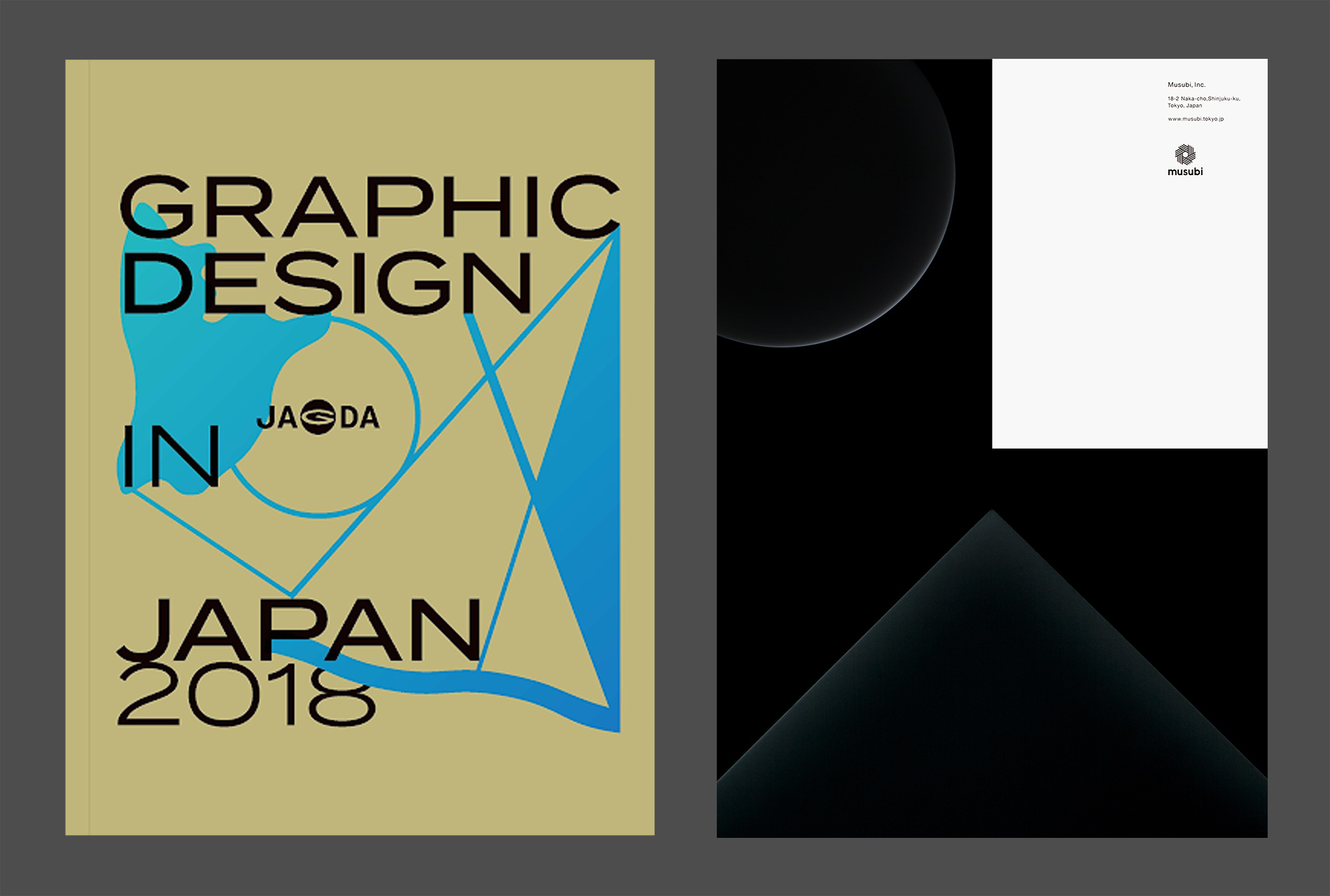 Graphic Design in Japan 2018 musubi Inc.ポスター