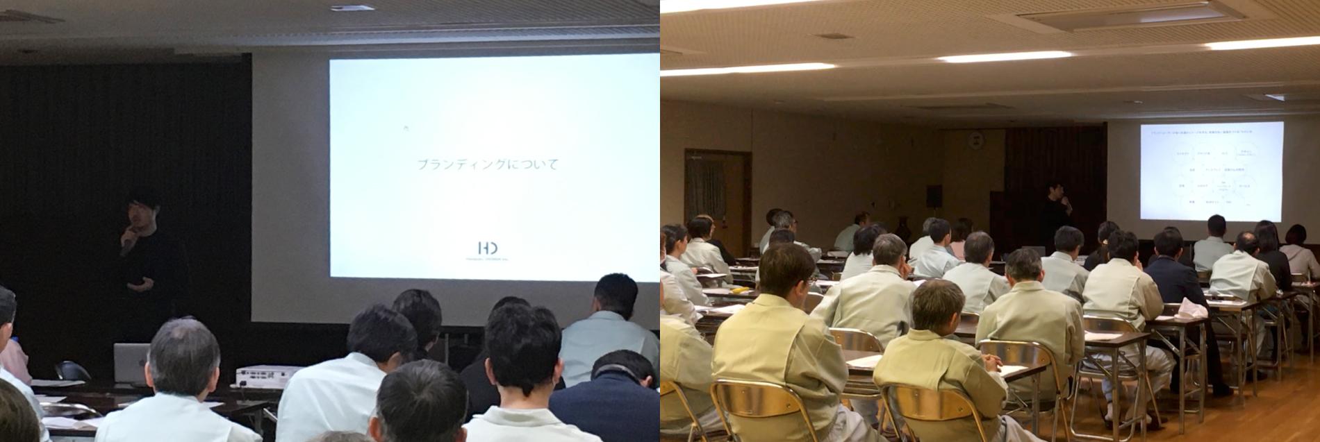 ヤヱガキ酒造株式会社ブランディング講演 柳 圭一郎