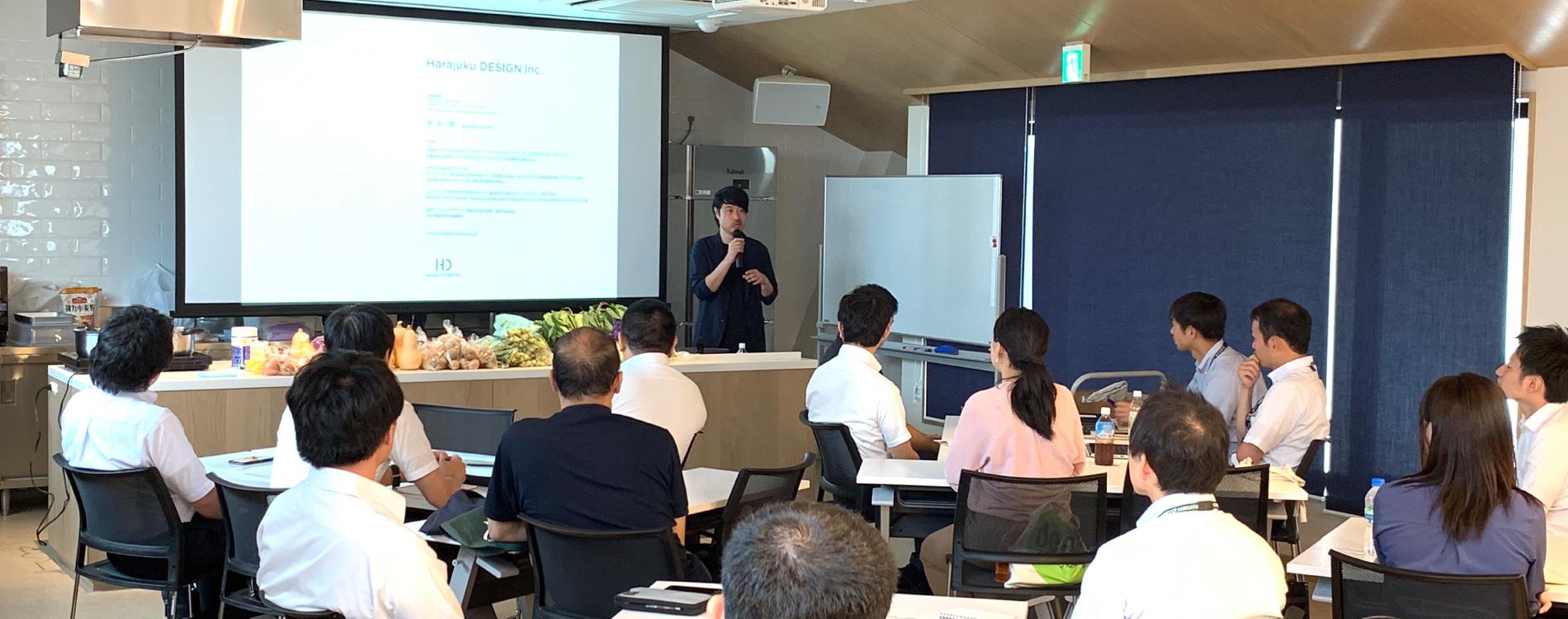 東京農業大学ブランディング講演 柳 圭一郎