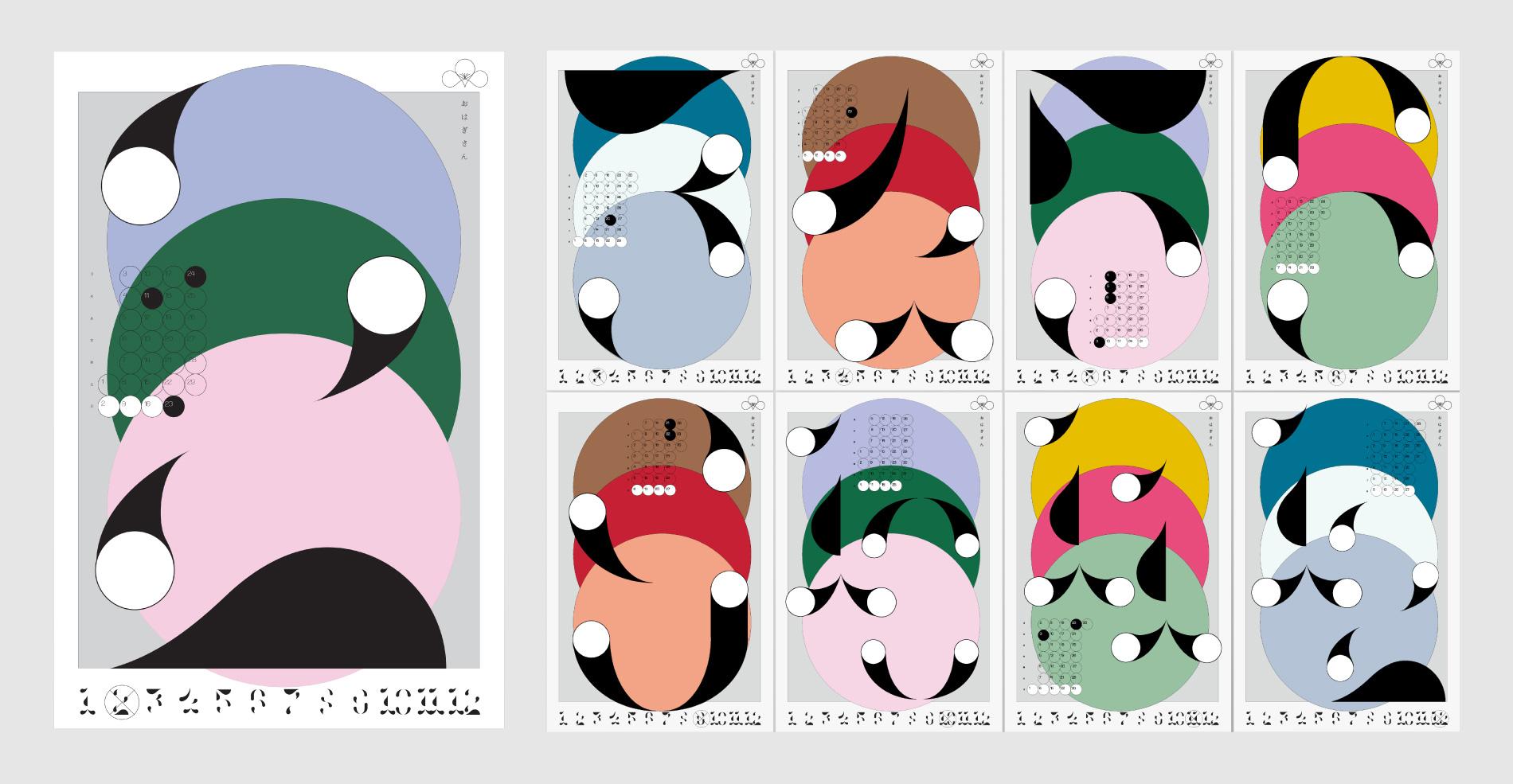 OHAGI 3(おはぎさん)ポスター