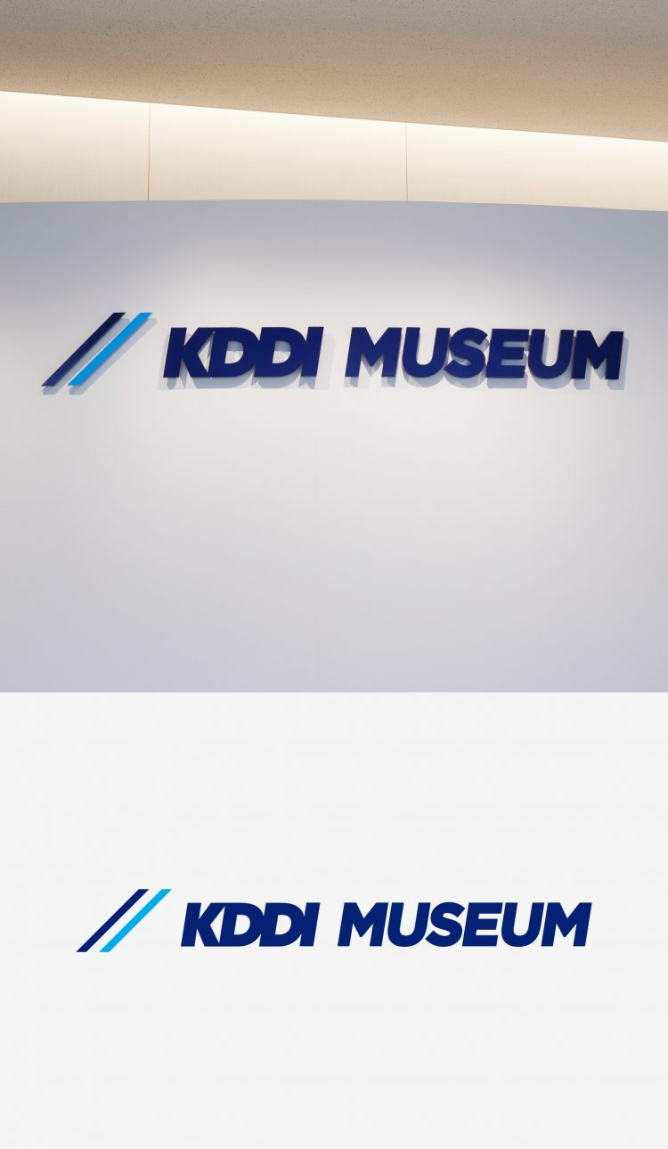 KDDI MUSEUM