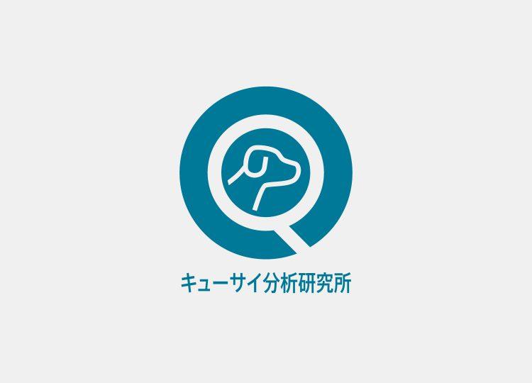 QKEN マーク認証サービス