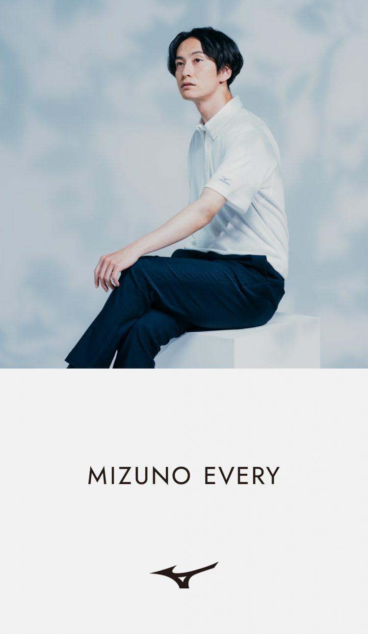 MIZUNO EVERY